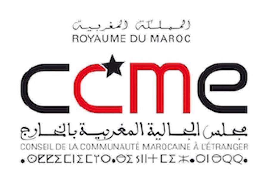 بلاغ : الأمين العام لمجلس الجالية المغربية بالخارج يساهم في الصندوق الخاص بتدبير جائحة فيروس كورونا